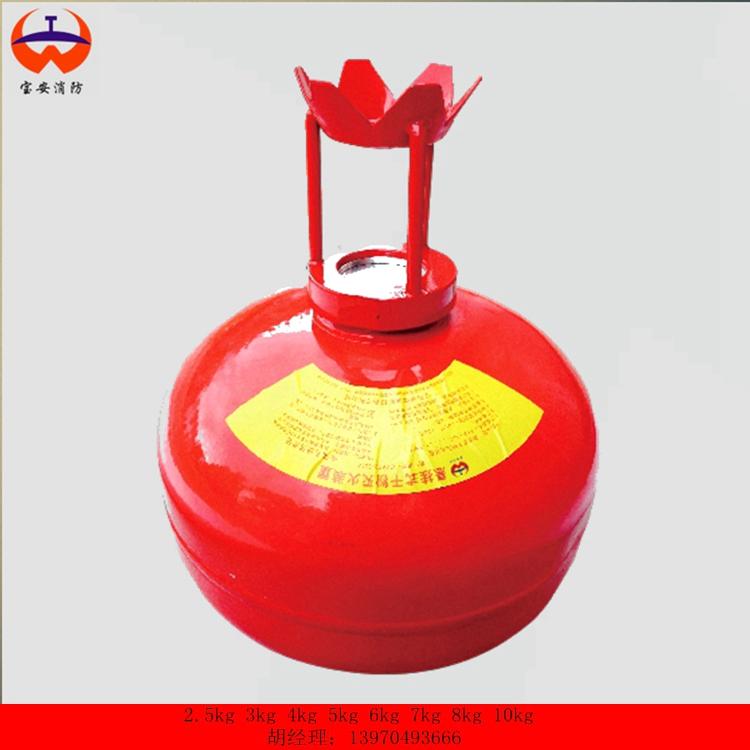 非贮压超细干粉灭火装置.jpg